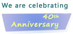 40 anniversay banner